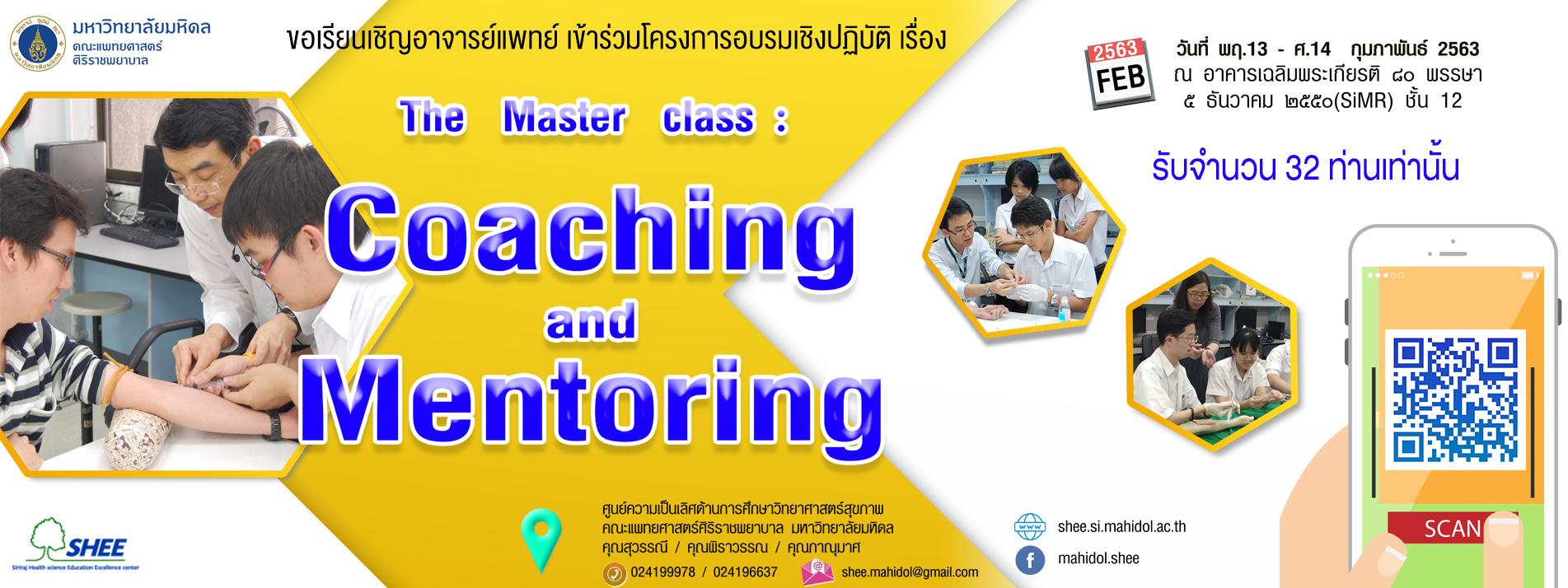 Assessment workshop for clinical teachers