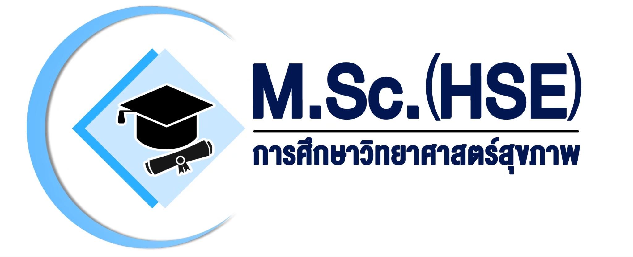 M.Sc HSE